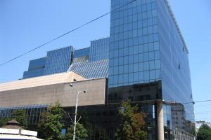 Narodna banka Srbije Beograd