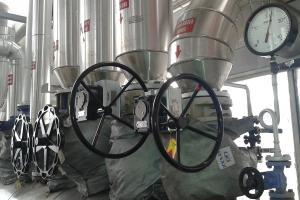 TIGAR Tyres - ZETRIX